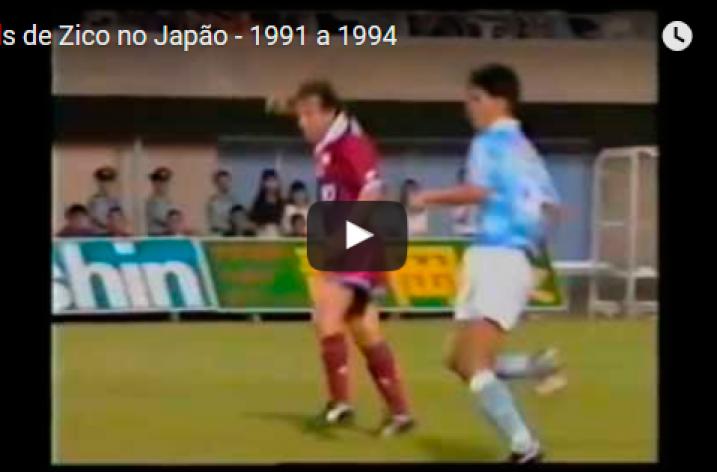 Confira belos gols do Zico no Japão
