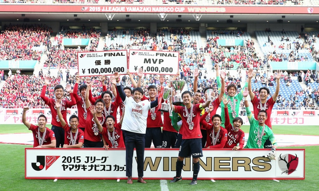 Atletas que disputaram a Copa da Amizade se destacam no Kashima Antlers