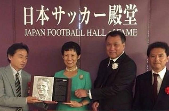 Zico entra para o Hall da Fama do Futebol Japonês